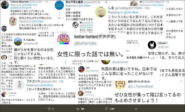 村中さんがTwitterに投稿した翻訳動画に集まったコメントの一部のスクリーンショット