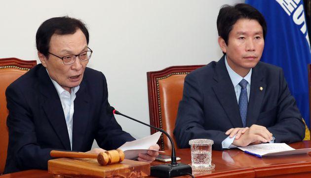이해찬 더불어민주당 대표가 27일 서울 여의도 국회에서 열린 최고위원회의에서 모두발언을 하고