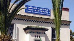 Le FFS chez Ouyahia le 17 juin