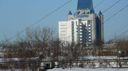 Moscou cesse ses livraisons de gaz à
