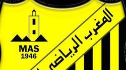 Azzedine Aït Djoudi nie son engagement avec le club marocain
