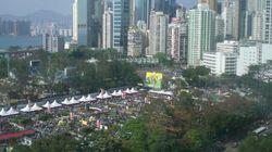 Hong Kong manifeste pour la