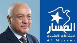 Congrès d'Al Massar: Ahmed Brahim passe le