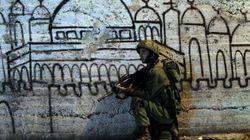 361 suspects: 250 membres du Hamas, 57 ex-prisonniers de Gilad