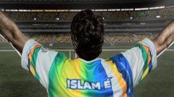 Vous êtes musulman et vous allez au Mondial au Brésil? Il y a un guide pour
