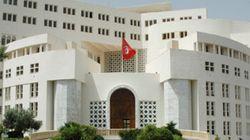 Enlèvements de Tunisiens en Libye: