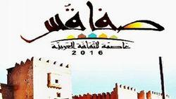 Sfax capitale de la culture arabe en