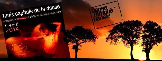 La Tunisie célèbre la danse avec l'opération