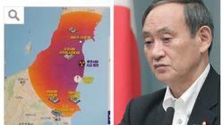 「放射能汚染地図」を韓国与党が公開 ⇒