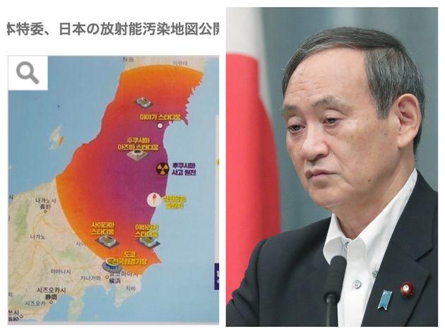 左が「放射能汚染マップ」