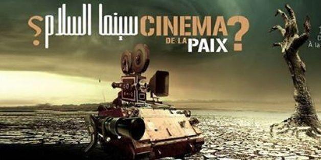 Programme du festival du cinéma de la Paix à Tunis
