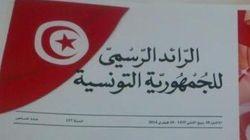 La Constitution tunisienne entre en vigueur, à l'exception de certaines