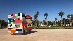 Rabat: Du street art pour embellir le parc Hassan