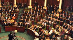Tunisie: L'ANC honore la mémoire de