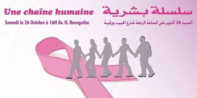 Nabeul: Une chaîne humaine pour lutter contre le cancer du sein