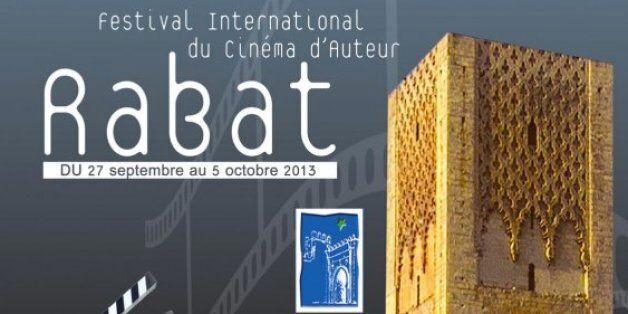 La Tunisie présente au 19ème Festival international du cinéma d'auteur de Rabat