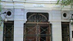 Le tribunal administratif demande la suspension de deux nominations