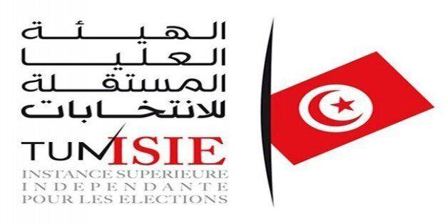 Tunisie - ISIE: La justice annule la liste des candidats choisis par l'Assemblée
