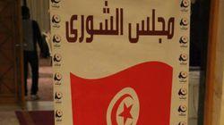 Ennahdha appelle à la reprise du dialogue