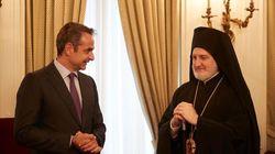 Με τον Αρχιεπίσκοπο Αμερικής συναντήθηκε ο Κυριάκος
