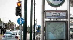 Κυκλοφοριακές ρυθμίσεις στην Αθήνα το