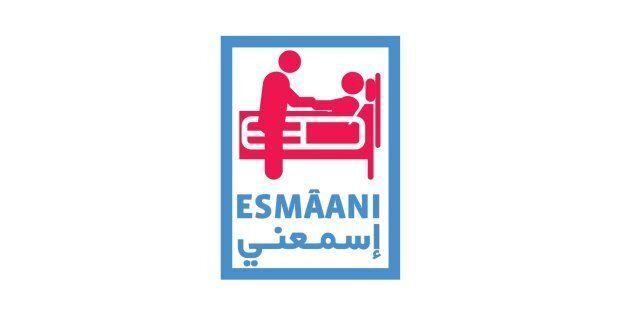 L'association Esmaani investit le Palais Abdellia à la
