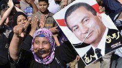 Moubarak quitte la