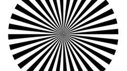 Cette illusion d'optique pourrait vous montrer l'activité de votre