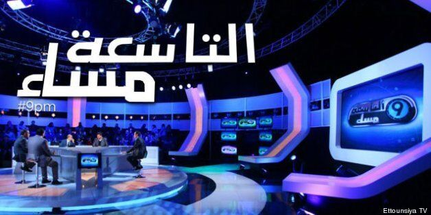 Tunisie: Sur Twitter, la communauté virtuelle fait ses adieux à