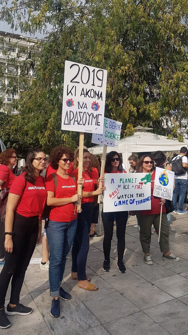 Η γενική απεργία των μαθητών για την κλιματική