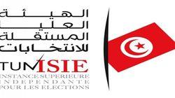 ISIE: 36 candidats retenus, 9 seront élus en