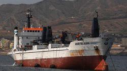 Dakhla: Onze marins portés disparus après une collision entre un cargo panaméen et un