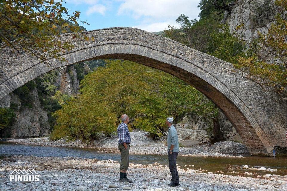 Το ιστορικό γεφύρι της...