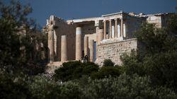Ελεύθερη είσοδος σε μουσεία και αρχαιολογικούς χώρους για τις Ευρωπαϊκές Ημέρες Πολιτιστικής
