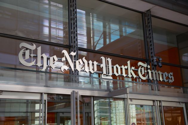 New York, New York, USA - August 05, 2013: The entrance to the building of daily newspaper