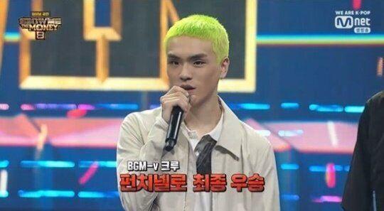 Mnet '쇼미더머니8' 참가자