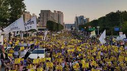 서울중앙지검 앞에서 '검찰개혁 촛불문화제'가