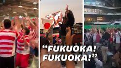 La joie des supporters japonais après l'exploit face à