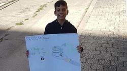Ιταλία: Συγκίνει 12χρονος που διαδήλωσε μόνος του για το κλίμα στη μικρή πόλη