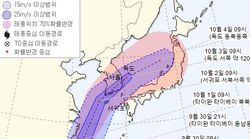 2일 한국에 상륙할 태풍 '미탁'이 점점 강해지고 있다 (예상