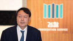 서초동 촛불 집회 후 윤석열 총장이 검찰개혁에 대해 밝힌