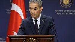 Ενοχλημένη η Αγκυρα με την συμμαχία Ελλάδας, Κύπρου και Αιγύπτου στη