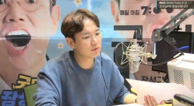 'DJ 첫방송' 장성규를 울컥하게 만든 사연 전화의