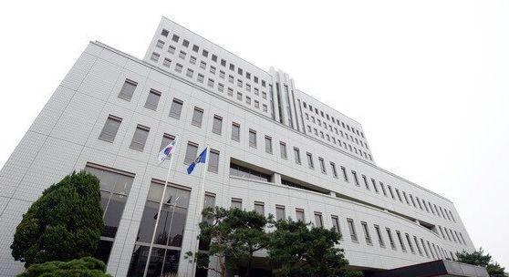 서울남부지방법원