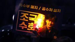 '서초동 검찰개혁 집회규모 논란'에 경찰이 밝힌