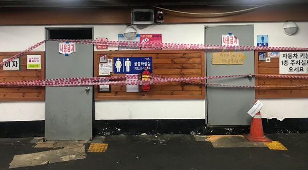 황화수소 누출 사고가 난 부산 수영구 민락회센터 지하