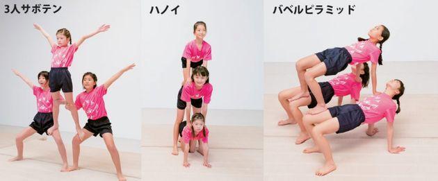 組体操の技(3人サボテン、ハノイ、バベルピラミッド)