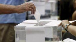 Termina el plazo para que los partidos formalicen sus coaliciones al Congreso y al