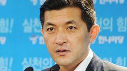 홍정욱이 딸 마약 밀반입 혐의에 사과했다