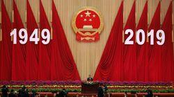 Siete décadas de comunismo en China: todos los pasos del